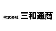 Sanwatsusyo