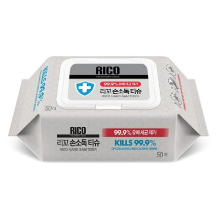RICO Hand Sanitizing Wipes 50sheet [X76]