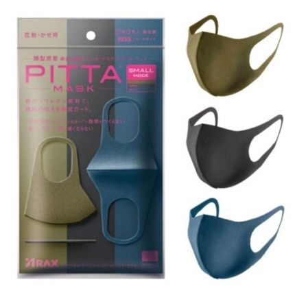 PITTA MASK Small Mode 3 Pc Pack [PIT218]
