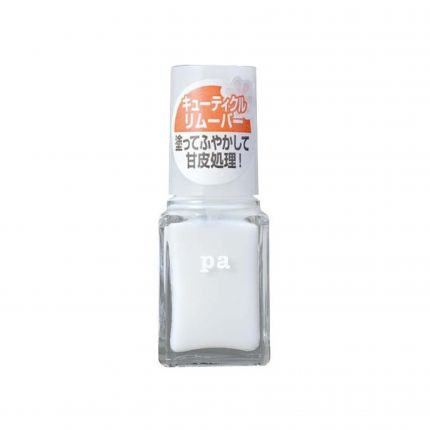 PA NAIL Cuticle Remover [PABASE07]