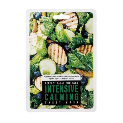NRL Perfect Salad Intensive Calming Sheet Mask 25ml [NRL001]