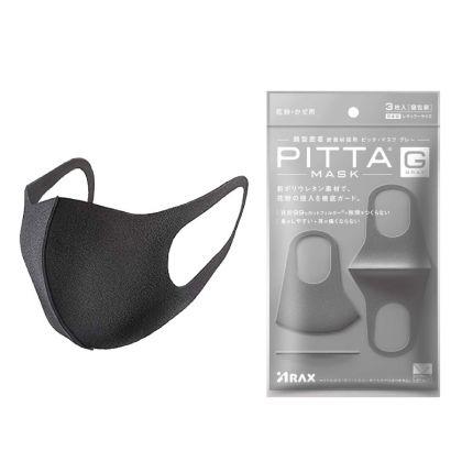 PITTA MASK Gray 3 Pc Pack [PIT101]
