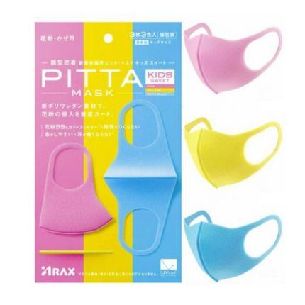 PITTA MASK Kids Sweet 3 Pc Pack [PIT228]