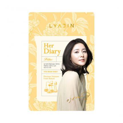 Lyajin Her Diary Vita Black Binchotan Sheet Mask 25ml (BERRIES COMPONEN) [LYJ103]