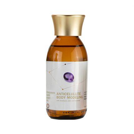 Golden Pyramide Anti Cellulite Body Mdl Gem Body Oil 125ml [!GP19]